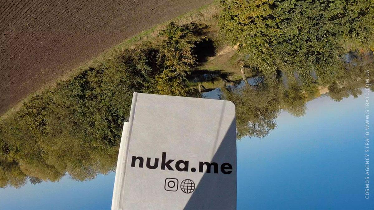 Стратостат Nuka перед посадкой