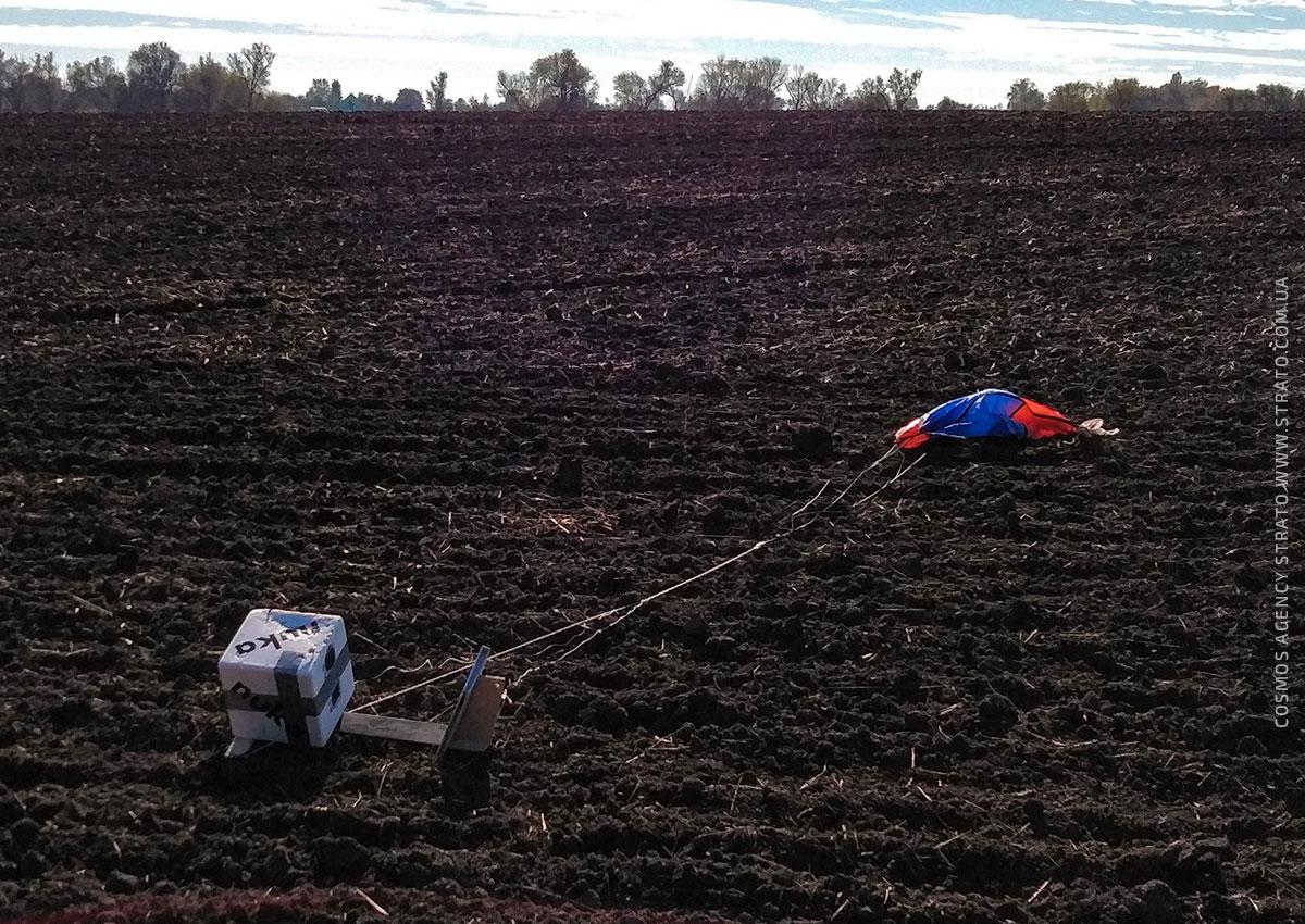 Стратостат Nuka совершил посадку в поле
