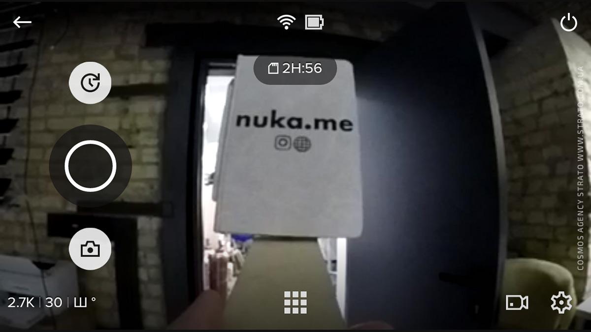 Тест видео, процесс подготовки запуска Nuka